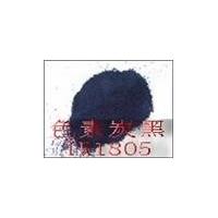 河南郑州炭黑 色素炭黑 色浆用碳黑