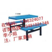 低价餐桌椅厂家供应