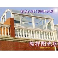 制作露台阳光房与玻璃阳光房材料之间的区别