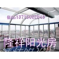 北京专业制作阳光房对阳光房价格的算法