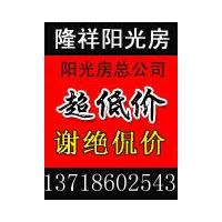 北京专业封阳台报价与封露台报价