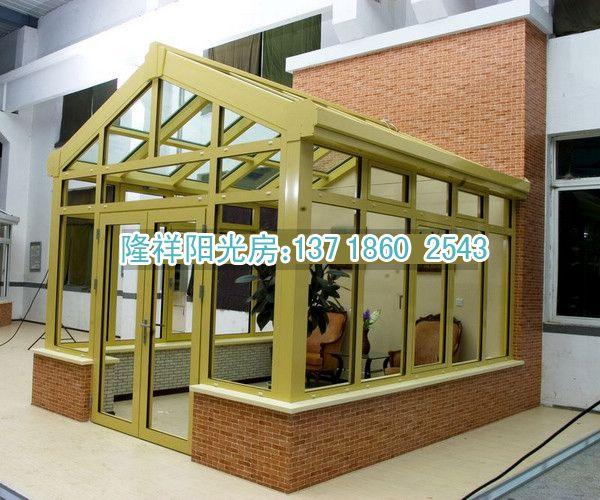 玻璃房子-阳光房-玻璃屋-阳光屋设计制作图片