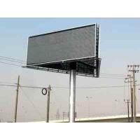 青海单立柱广告牌制作 兰州大型户外广告牌安装 鑫海永安