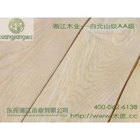 0.5mm纯天然白元木皮山纹木皮