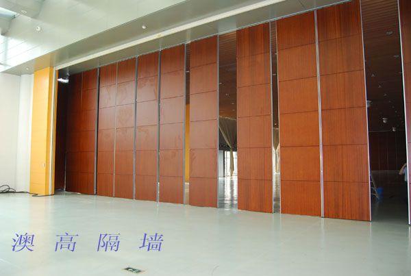 活动屏风 活动隔墙 酒店活动隔断 会议室移动墙