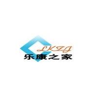 北京乐康之家智能电子鞋柜有限公司