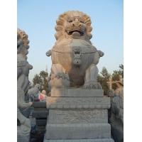 石雕狮子,石雕动物,石雕狮子价格,石雕狮子图片,嘉祥石雕
