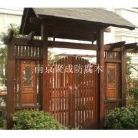南京炭化木木材-南京聚成防腐木-5