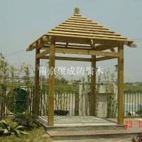 凉亭-南京聚成防腐木-2