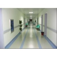 中山医院PVC地板、办公专用PVC地板、幼儿园PVC专用地板