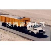车载油罐 运输型油罐 车载运输型油罐 车载运输型软体油罐