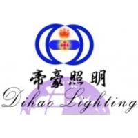 扬州市帝豪照明器材有限公司