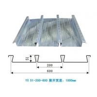 供应肥开口式楼承板