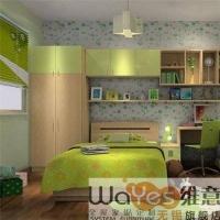 无锡|维意|wayes|定制|家具|青少年家具