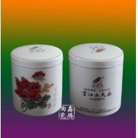 茶叶罐,陶瓷茶叶罐,青花瓷罐,陶瓷密封罐