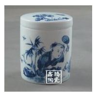 青花瓷罐子,景德镇茶叶罐,陶瓷罐子,陶瓷密封罐