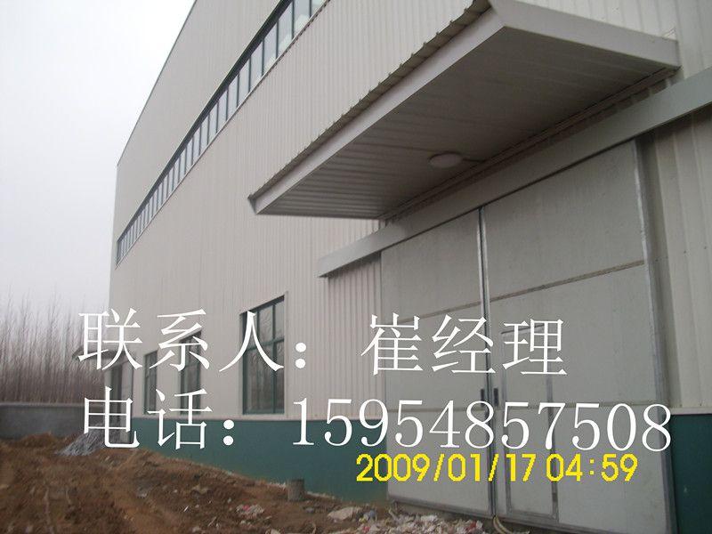 海龙钢结构厂房 活动板房 彩钢房 建筑围挡