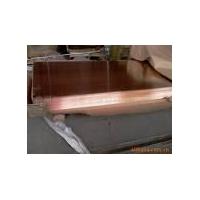 供应:T2精密紫铜板 TU1化工设备紫铜板 T2紫铜板价格