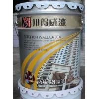 高级油性外墙树脂漆YW5000