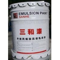特外墙乳胶漆W6000