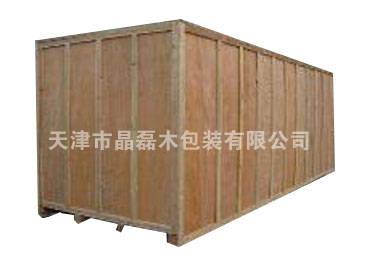 出口木包装箱产品图片,出口木包装箱产品相册 天津晶磊木包装有限公
