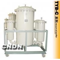 柴油滤油机(柴油过滤机)柴油过滤净化设备