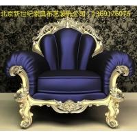 北京椅子換皮換面沙發換面換皮