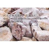 天昊厂家直销各种规格的石英岩 质量有保障