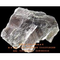 天昊矿产品加工厂供应白云石