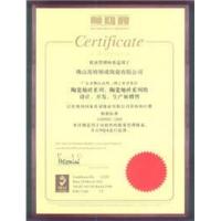證書ISO9001