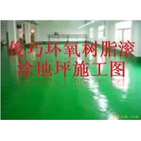 环氧地坪工程,环氧树脂防尘地坪