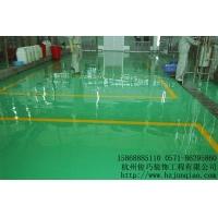湖州环氧树脂地坪漆台州环氧树脂地板宁波环氧耐磨地板