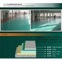 浙江环氧树脂地坪漆杭州环氧树脂地板漆环氧防滑地坪漆