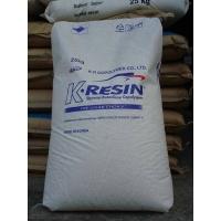 供应人造橡胶.透明、无味 南韩:KR-03、KR-01、KR