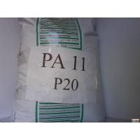 供应汽车刹车管和汽车输油管用 PA11 美国杜邦 FN714