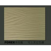绿活企口木纹板绿活披叠木纹板木纹水泥板别墅外墙挂板装饰水泥板