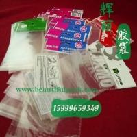 彩色OPP卡头包装袋彩色OPP卡珠光膜袋彩色卡头OPP印刷袋