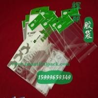 热卖纸杯包装袋 透明塑料袋 opp插底袋 塑料制品包装袋