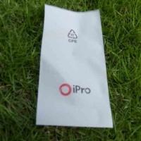供应:CPE奶白冲口胶袋纯白PE挖口袋CPE磨砂袋现货