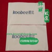 专业生产cpe袋,cpe塑料袋,cpe平口袋,CPE包装袋