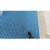 聚酯格柵板/玻璃鋼格柵