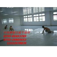 深圳环氧地板漆 环氧树脂地板漆 环氧树脂地坪漆 工业地板