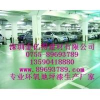 郑州停车场地板漆新乡厂房环氧树脂地坪开封工业地板漆