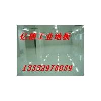环氧哑光地板/环氧树脂地板漆/镜面自流平地板/防静电地板/厂