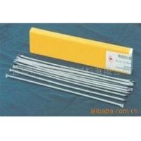 耐磨电,气焊条.管装铸造碳化钨焊条