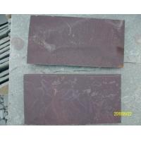 北京天然板岩13716765889北京鹅卵石|北京青石板|北