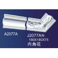 穗华石膏线J2077AN