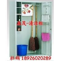 清洁柜,宝洁柜,清洁工具存放柜,工具柜,深圳清洁柜