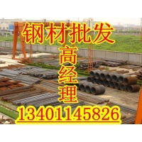 北京批發10#、12#、14#、16#、18#、20#槽鋼