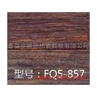 尚兰格暖芯地板之强化仿古系列 手抓橡木FQ5-857